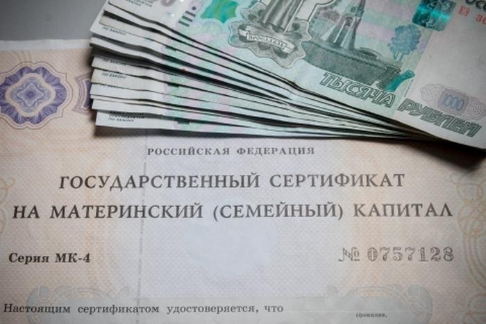 Фото - Какие документы нужны для оформления материнского капитала и получения наличными 20 тысяч с него?